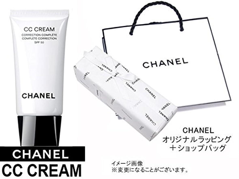 CHANEL CC CREAM シャネル CCクリーム SPF50?PA+++ 30ml オリジナルラッピング+ショップバッグ (並行輸入)