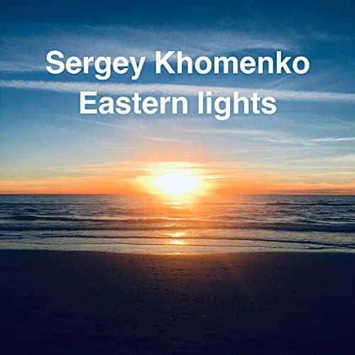 Sergey Khomenko