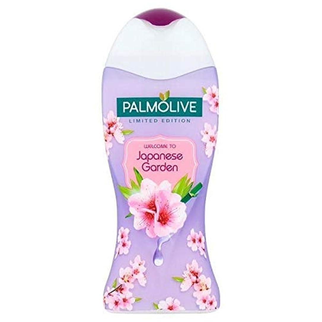 円形優先ロードされた[Palmolive ] パルモ日本庭園のシャワージェル250ミリリットル - Palmolive Japanese Garden Shower Gel 250ml [並行輸入品]