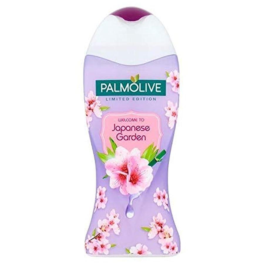 ピラミッド今後接ぎ木[Palmolive ] パルモ日本庭園のシャワージェル250ミリリットル - Palmolive Japanese Garden Shower Gel 250ml [並行輸入品]