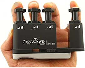 [No-brand goods] adjustable strength training grip strength to choose three colors of the finger (black)
