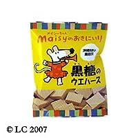 メイシーちゃん(TM)のおきにいり 黒糖のウエハース (15個入×5袋) 【創健社】