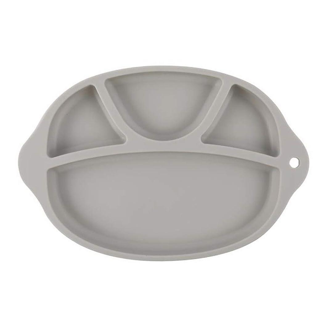 ベンチャー放棄された証人BESTONZON キッズ分割プレートキッズプレートベビーセパレートプレートキッズ食器(グレー)