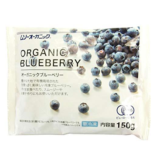 冷凍フルーツ むそう オーガニックブルーベリー 150g  24袋