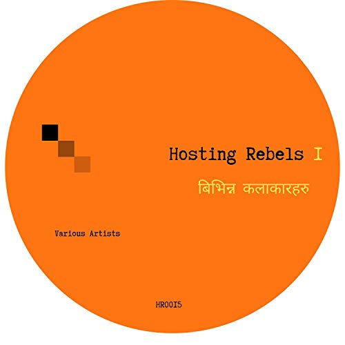 Hosting Rebels 1
