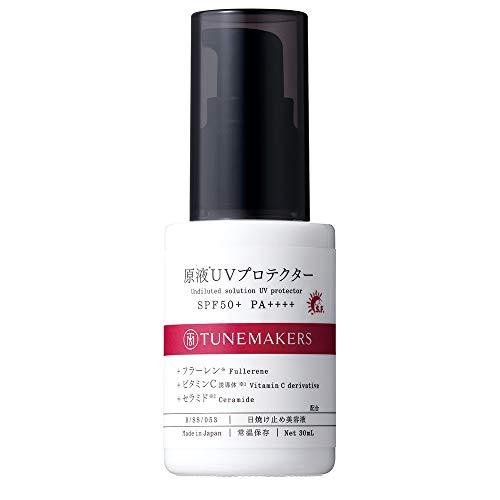 ラフラ・ジャパン TUNEMAKERS『原液UVプロテクター』