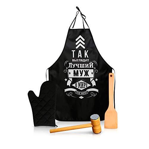 ZARENHOFF 4 tlg. Geschenk-Set Kochschürze фартук Grill BBQ Schaschlik schwarz, mit Spruch, Küchen-Schürze Holz Spatel Fleischklopfer Topflappen I Geschenkverpackung