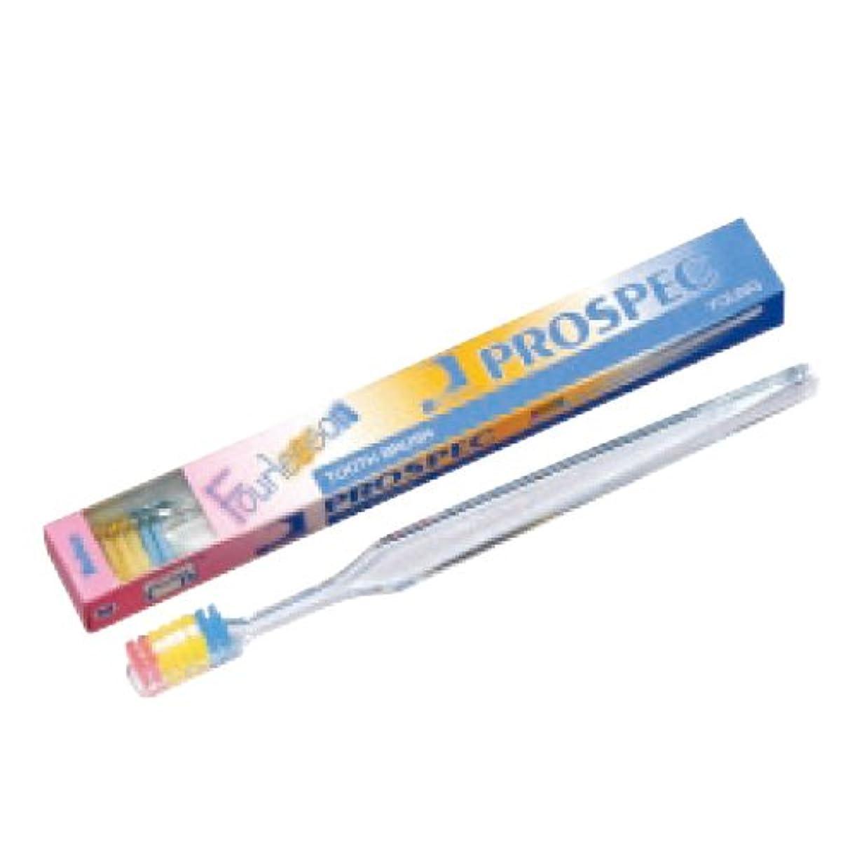 抹消復活させる添付プロスペック 歯ブラシ ヤング1本 フォーレッスン 毛の硬さふつう