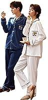ペアパジャマ 秋 カップル パジャマ 長袖 長袖 2着セット パジャマ ペア 寝巻き 父の日 服 大きいサイズ 上下 セット 人気 部屋着 ペア ルーム ウェア 結婚記念日 couple shirt 綿 結婚祝い プレゼント mkmc2235-G-L+B-L