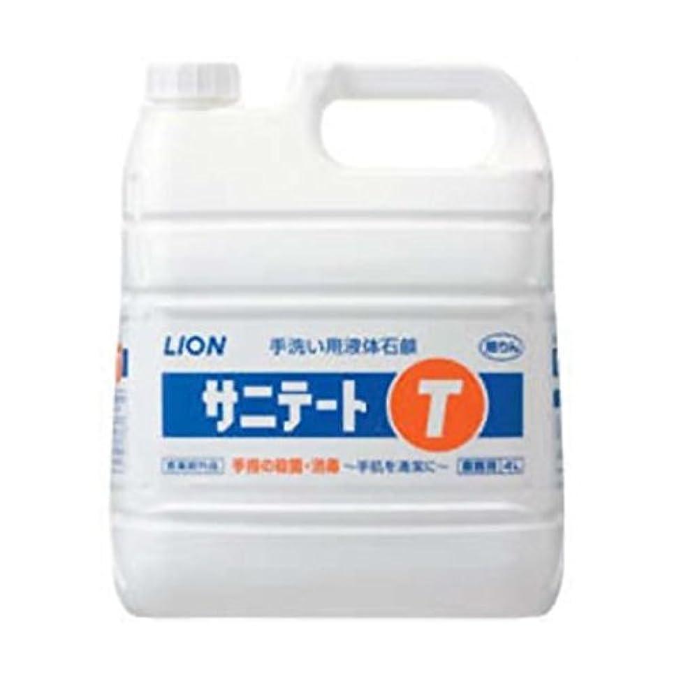 勝利したフックリム【お徳用 2 セット】 業務用 サニテートT 4L×2セット