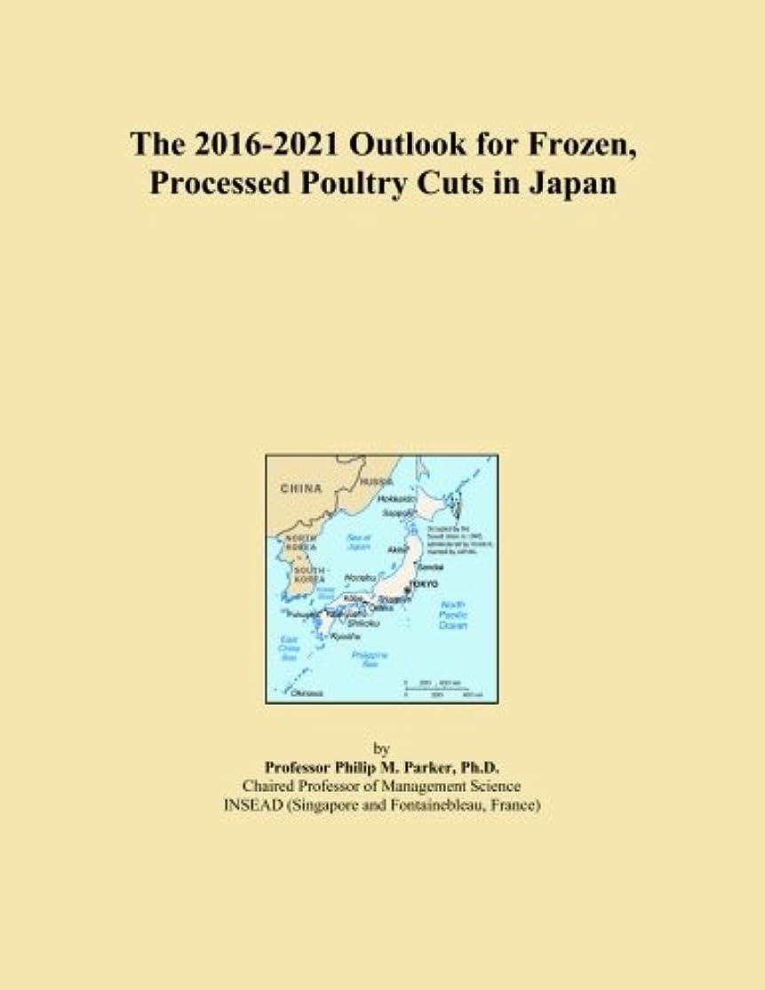 クローンカポック憂慮すべきThe 2016-2021 Outlook for Frozen, Processed Poultry Cuts in Japan