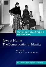 domestications home