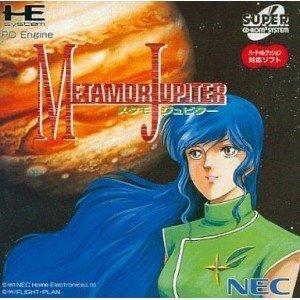 Metamor Jupiter[Import Japonais]