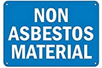 非アスベスト物質危険標識アスベスト