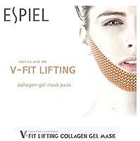 【ESPIEL]五ピットリフティングコラーゲンゲルマスク(5EA)/ V FIT LIFTING COLLAGEN GEL MASK(5EA)