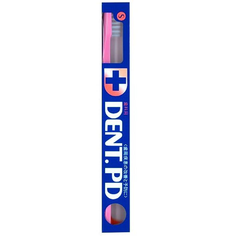 フライト感嘆引っ張るライオン DENT.PD歯ブラシ 1本 S (ピンク)