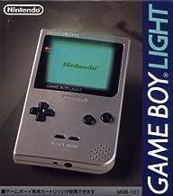 Game Boy Light, Silver [Japan Import]