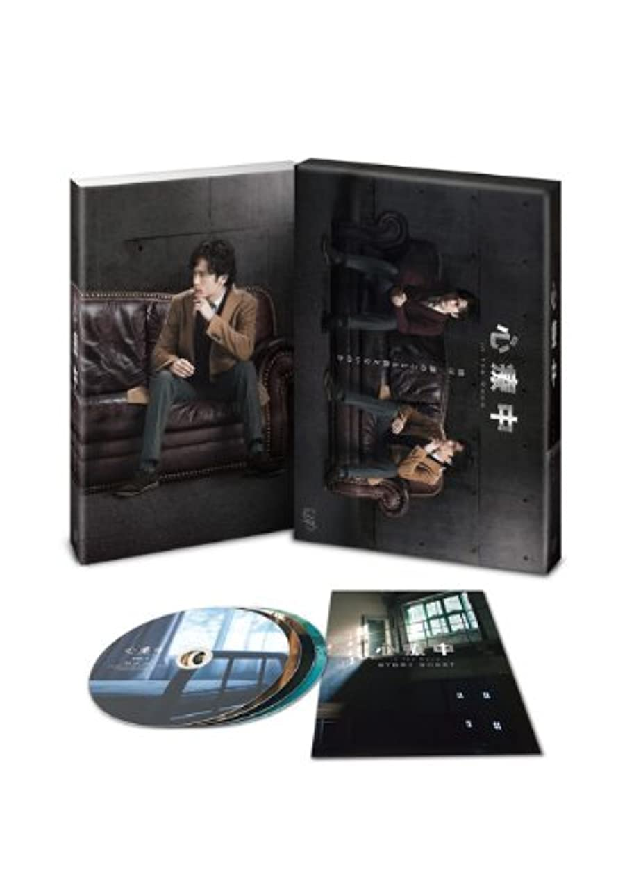 スーパー電極小康心療中-in the Room- Blu-ray BOX通常版