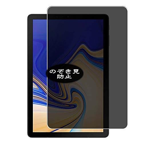 VacFun Anti Espia Protector de Pantalla Compatible con Samsung Galaxy Tab S4 T835 T830 10.5', Screen Protector Sin Burbujas Película Protectora (Not Cristal Templado) Filtro de Privacidad New Version