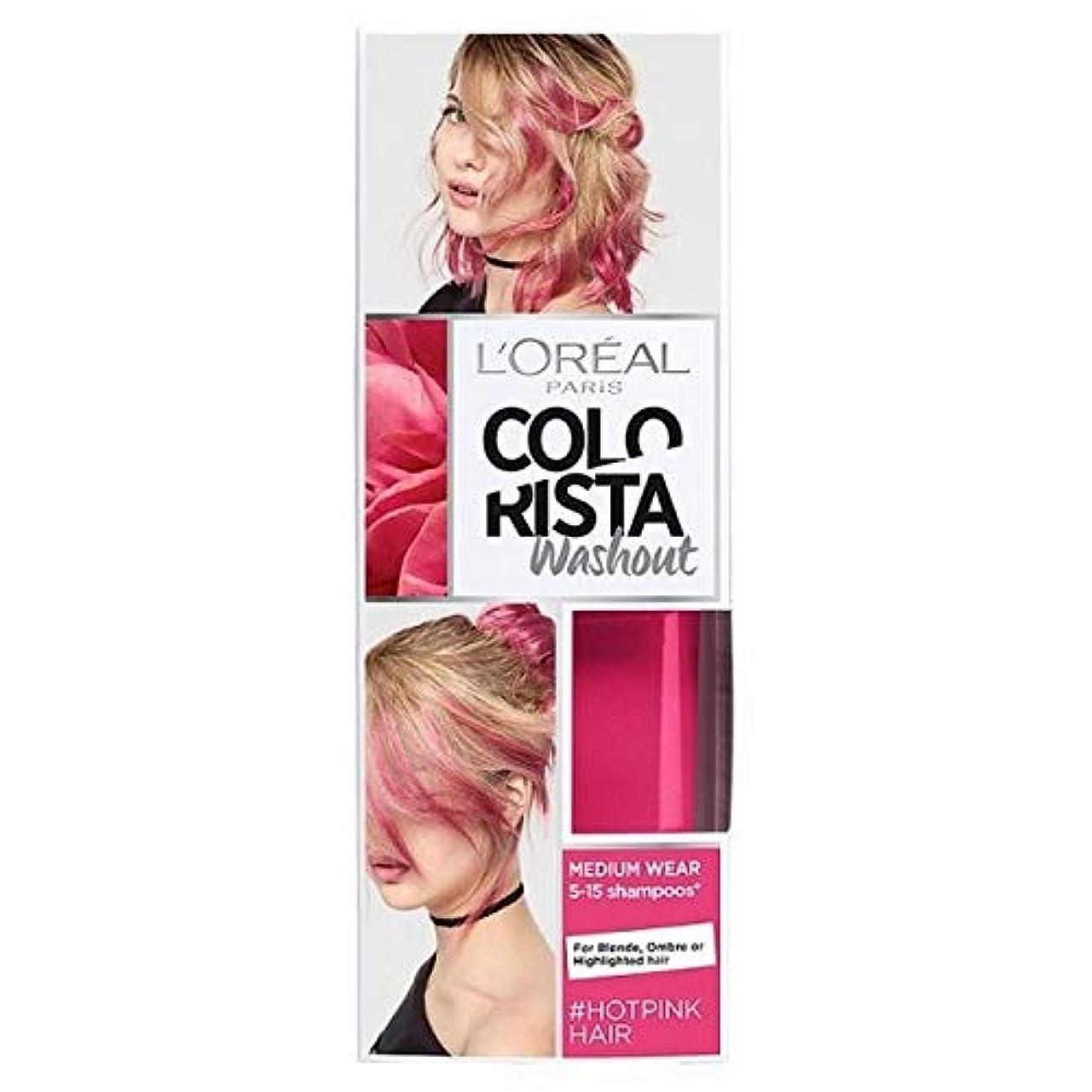 ライターペックミンチ[Colorista] Coloristaウォッシュアウトホットピンクのネオン半永久染毛剤 - Colorista Washout Hot Pink Neon Semi-Permanent Hair Dye [並行輸入品]