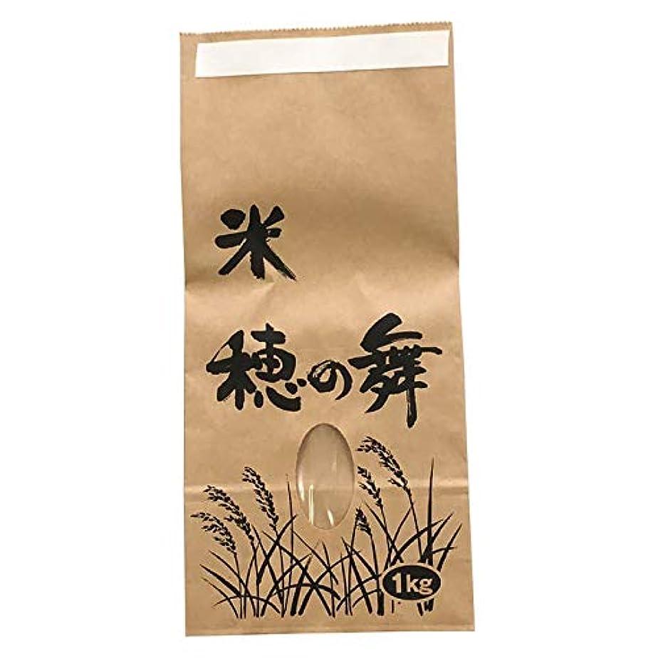 庭園解明する翻訳する河野産業 窓付米袋 1kg
