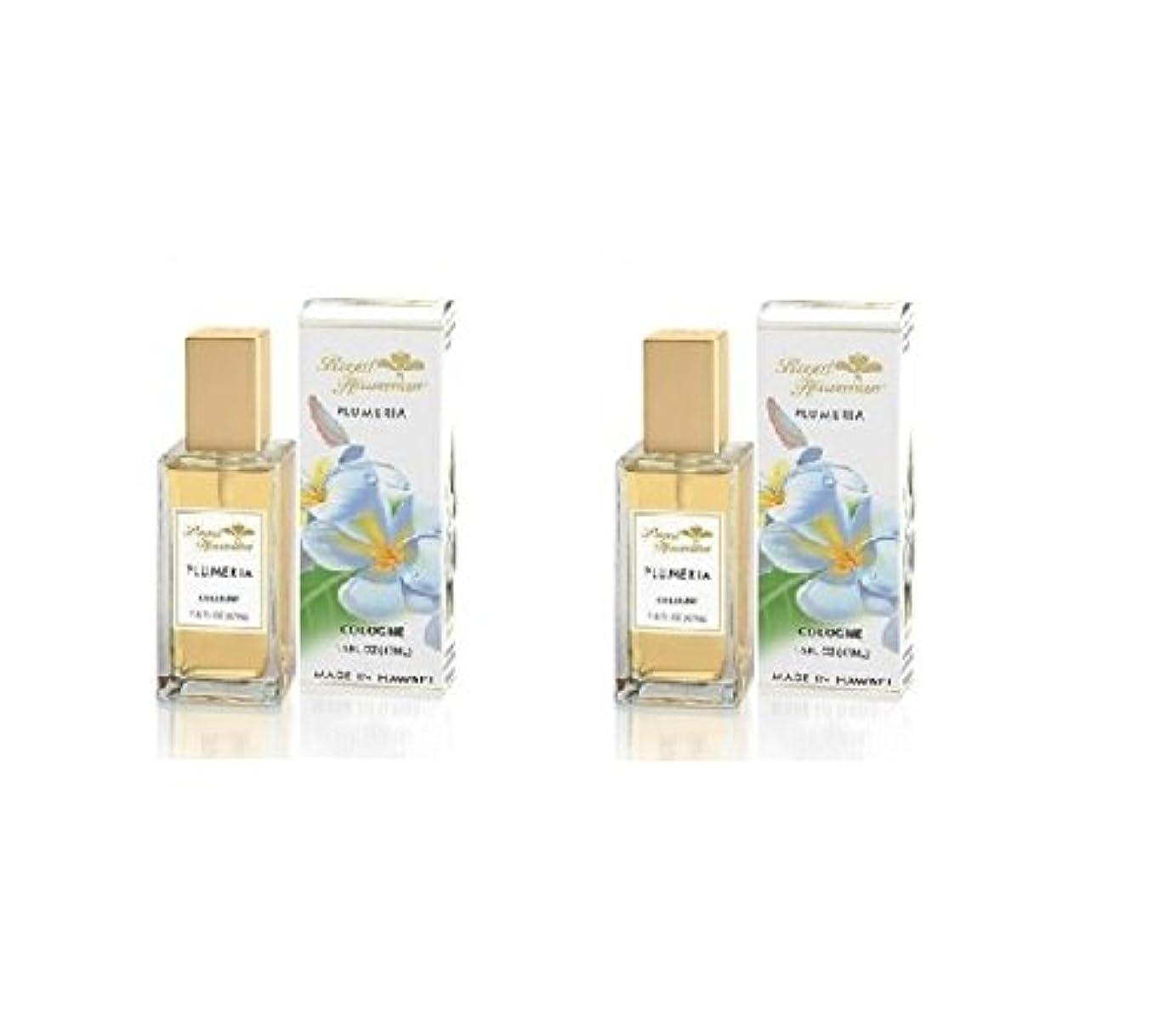 出版世論調査パテ〈海外直送品〉ロイヤルハワイアン プルメリア香水(コロン)2本 ギフトラップ