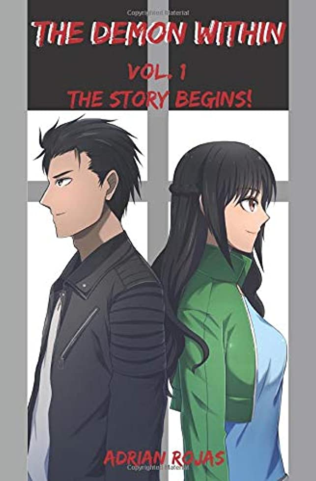 侵入技術ジュニアThe Demon Within vol 1: The Story Begins!