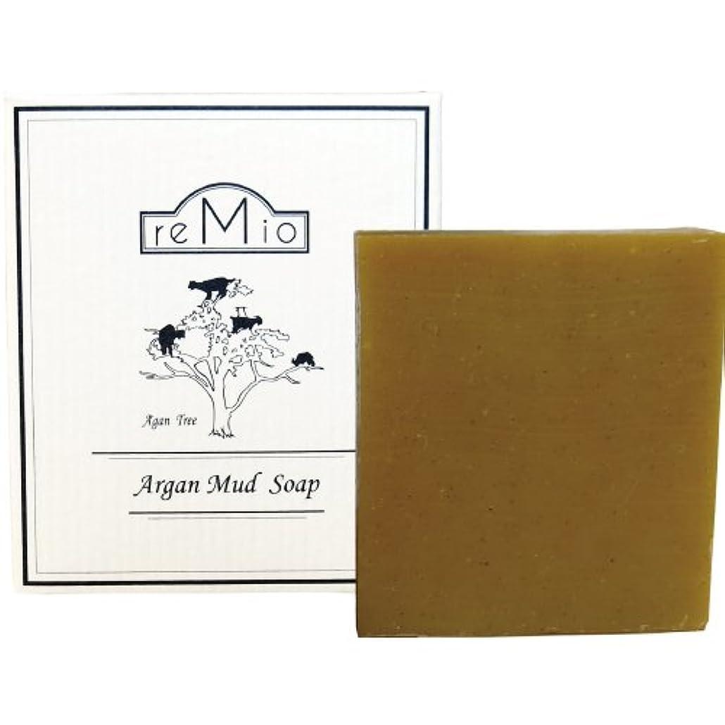 リスト別の艶レミオ(REMIO) アルガンクレイ石鹸