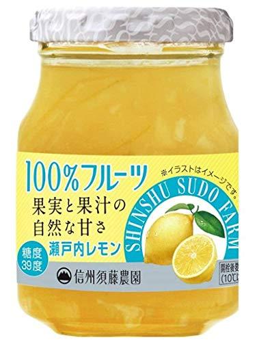 信州須藤農園 砂糖不使用 瀬戸内レモンジャム 185g