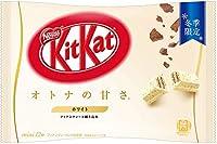 キットカット オトナの甘さ ホワイト(ファンテイーヌ練りこみ) 1袋(10枚入り) × 1袋 KITKAT