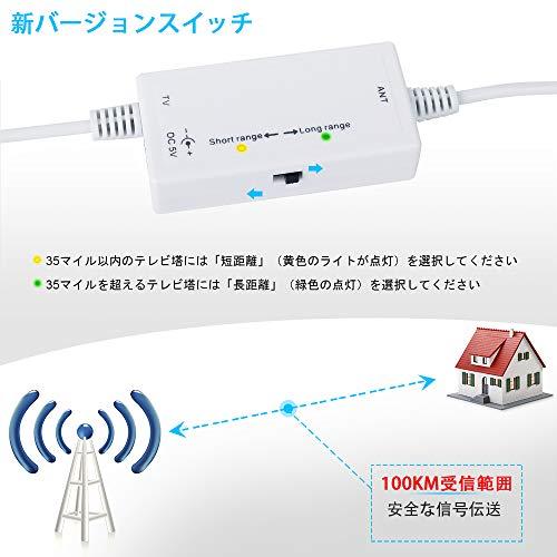 室内アンテナHDTVアンテナ100KM受信範囲信号ブースター付きUHFVHF対応全種類テレビ対応5mケーブル(White)