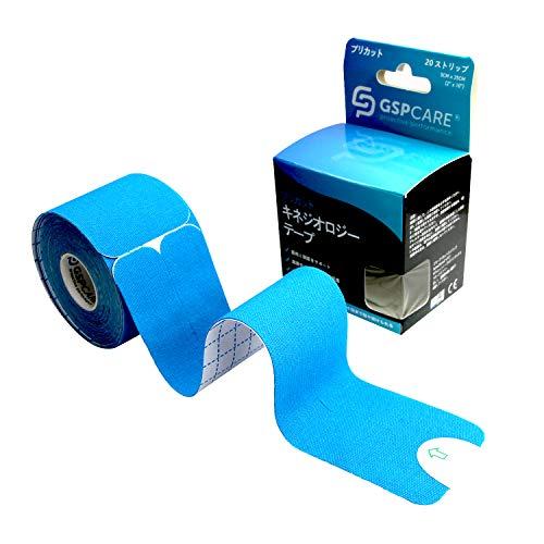 テーピングテープ キネシオ テープ 筋肉・関節をサポート 伸縮性強い 汗に強い パフォーマンスを高める 肩 腰 膝 足運動 訓練 水泳 5cm x 5m (ライトブルー)