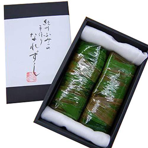 ふみこ農園 紀州本場 鯖寿司を発酵させて作る なれずし(2本入) 本なれ