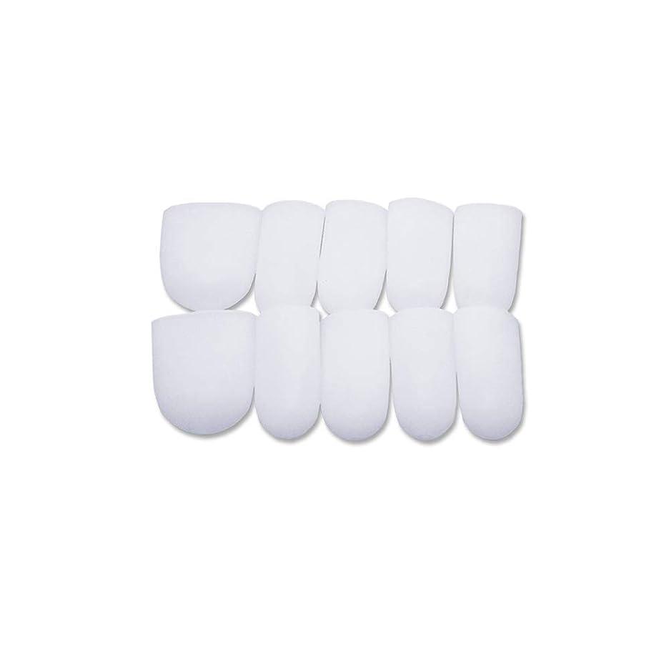 社交的ページ内訳5ペア ゲル 足指 足爪 保護キャップ 親指, 足先のつめ保護キャップ, つま先キャップ 白い 足指保護キャップ