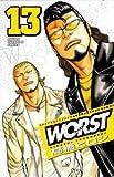 WORST 13 (少年チャンピオン・コミックス)