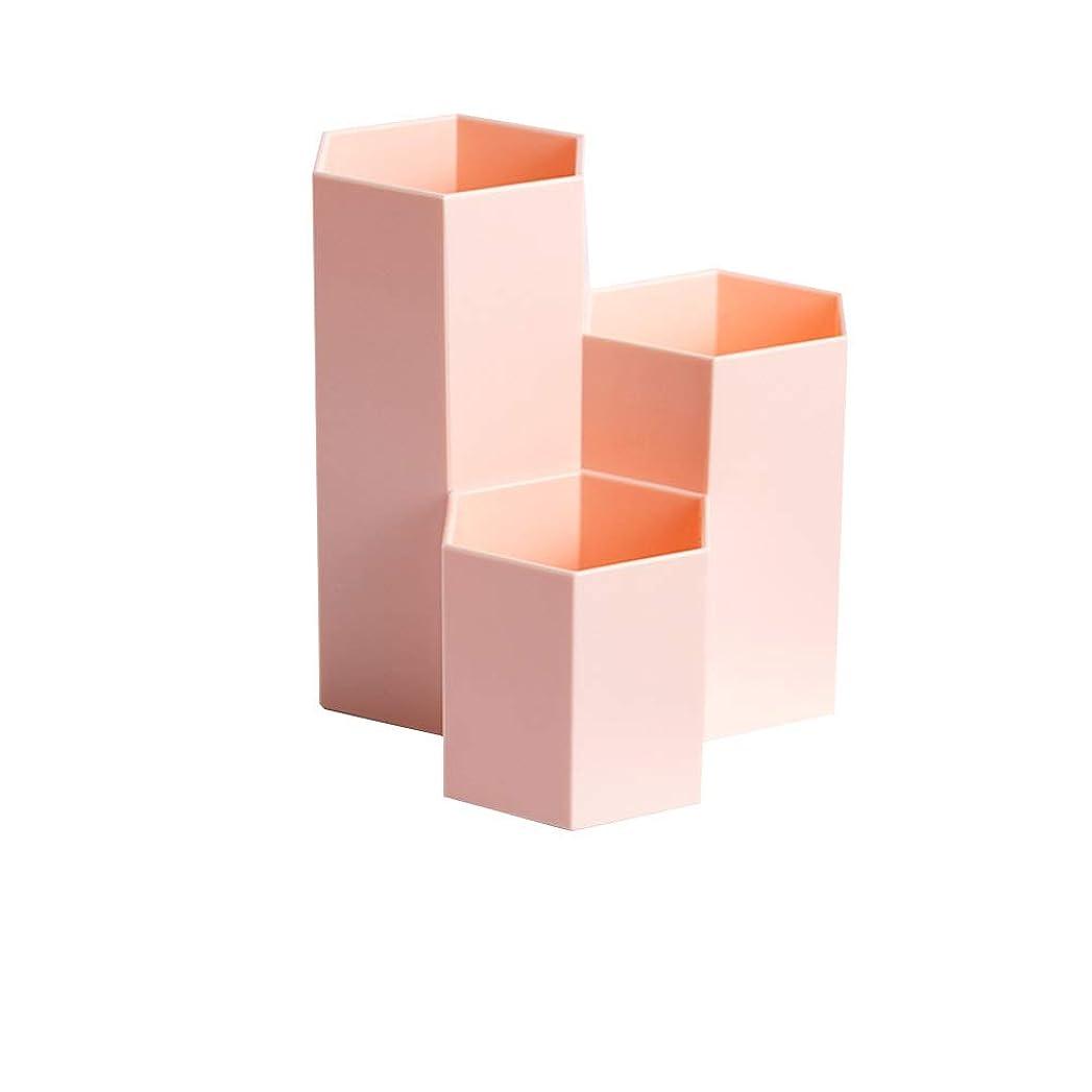 体新しさ船員YCQ 化粧品オーガナイザー化粧ブラシカップホルダー旅行ポータブルポリ袋 (Color : ピンク)