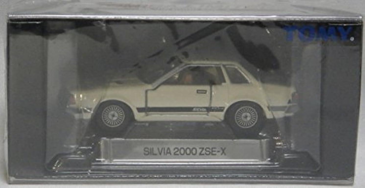 マウントバナナ会話トミカリミテッド TOMICA LIMITED 日産シルビア SILVIA 2000 ZSE-X/