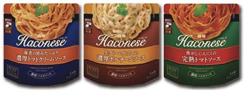 創味 Haconese ハコネーゼ濃厚パスタソース 3種アソート各4袋(濃厚トマトクリーム・濃厚ポルチーニ・完熟トマトソース)