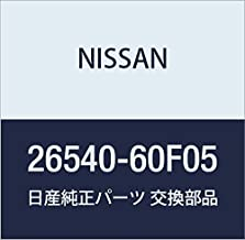 Nissan 26540-60F05 Kouki Type X Center Lamp Assembly-S13/180SX/240SX