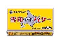 北海道バター有塩 200g 【冷蔵】雪印(6個)