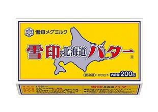 北海道バター有塩 200g 【冷蔵】雪印(1個)
