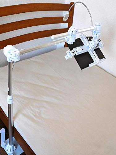 寝ながら読書・タブレット 頭上/横置 ベース式 ライト付