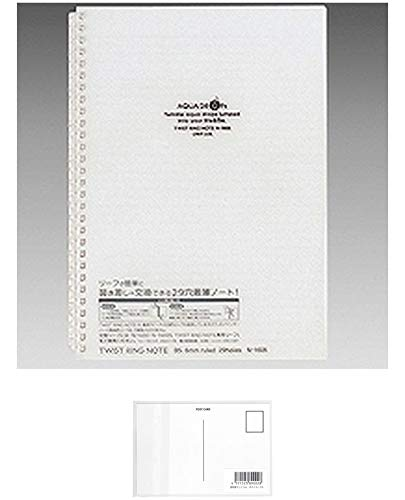 リヒトラブ アクアドロップス・ツイストリングノート セミB5 29穴 白 N1608-1 + 画材屋ドットコム ポストカードA
