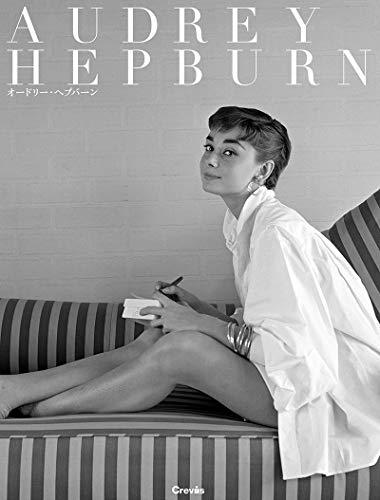AUDREY HEPBURN オードリー・ヘプバーンの詳細を見る