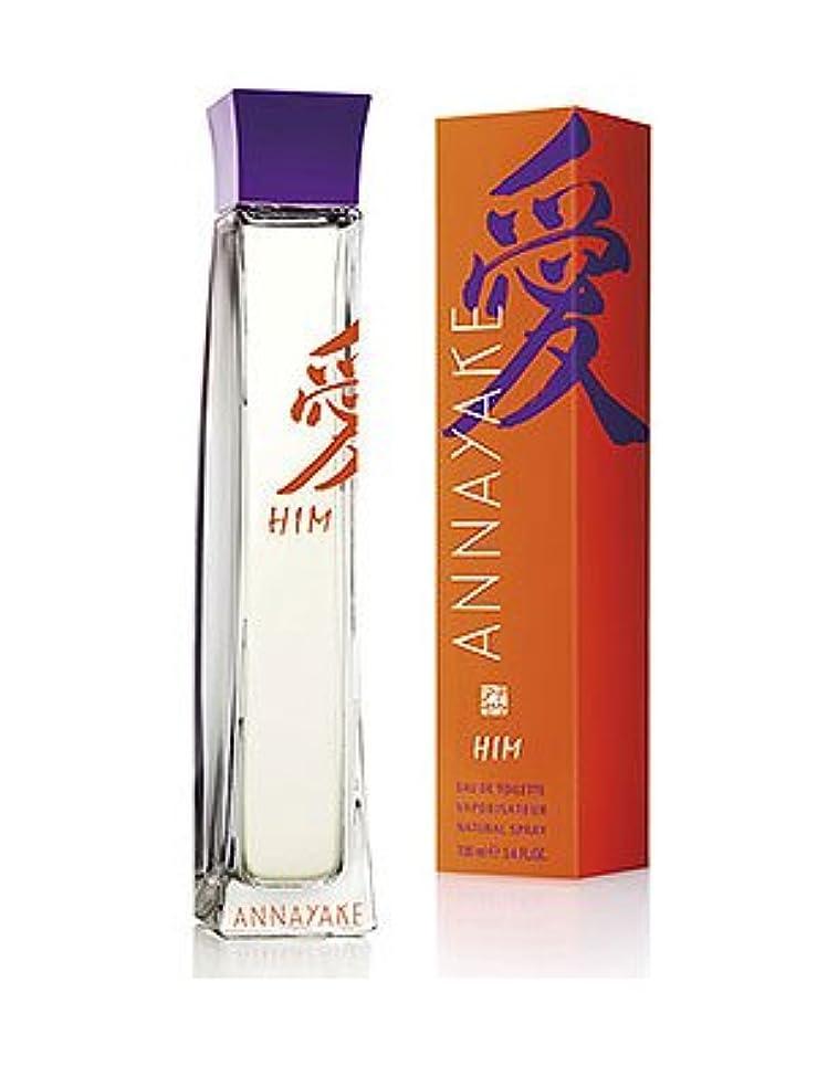 監査マイナス飢饉Annayake Love For Him (アナヤケ ラブ フォー ヒム) 3.4 oz EDT Spray for Men