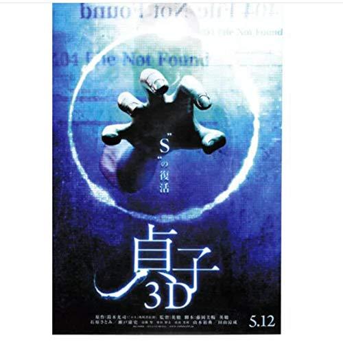 ZGHDHR Sadako 3D Japan Filmplakate und Drucke Leinwand Malerei Wandkunst Bilder für Wohnzimmer Dekor Poster Gemälde -50x70 cm Kein Rahmen 1 Stck