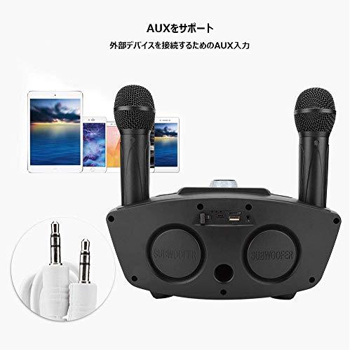 BluetoothカラオケマイクホームKTVワイヤレスマイクシステム2ハンドヘルドマイクAUXTFカード/Uディスクカラオケ歌うマシン高音質カラオケ機器ポータブルスピーカープロフェッショナルホームKTVセット(黒)