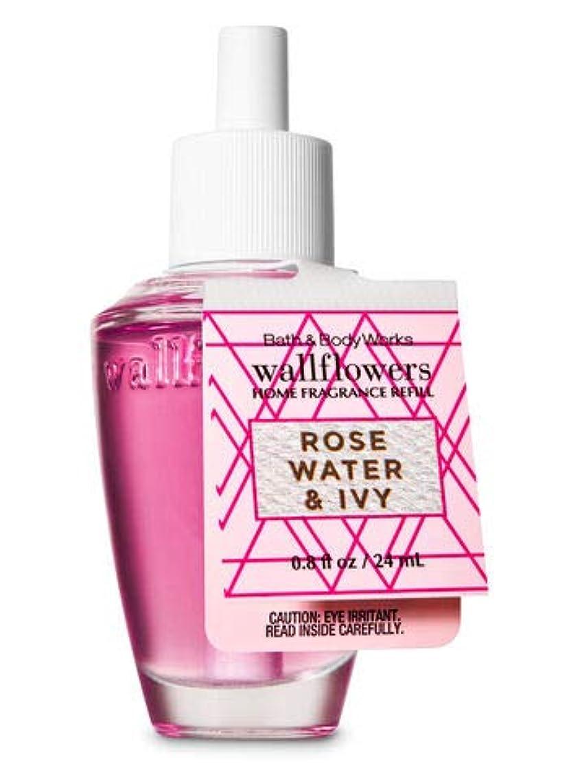 補正流用する拒否【Bath&Body Works/バス&ボディワークス】 ルームフレグランス 詰替えリフィル ローズウォーター&アイビー Wallflowers Home Fragrance Refill Rose Water & Ivy [並行輸入品]