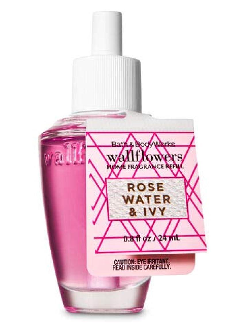補助機知に富んだ磨かれた【Bath&Body Works/バス&ボディワークス】 ルームフレグランス 詰替えリフィル ローズウォーター&アイビー Wallflowers Home Fragrance Refill Rose Water & Ivy [並行輸入品]