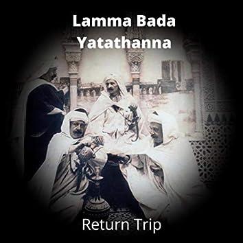 Lamma Bada Yatathanna (feat. Douaa Atouailaa, Erkan Erginci & Nadav Itzhak)